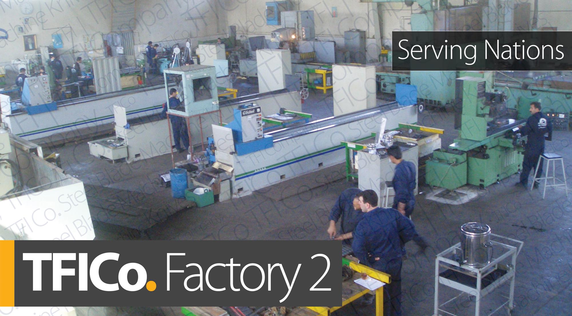 Gockel, machineries, tfico, workshop, grinding shop, steel blades, machining, re sharpening, uae, qatar, saudi,